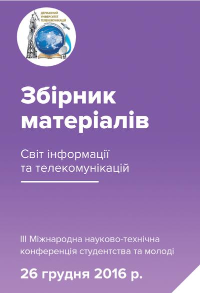 Кравч-31