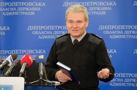 Полиция Николай Федорович