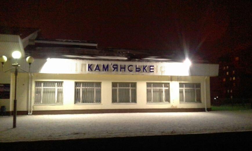 """Надпись """"Днепродзержинск"""" на железнодорожном вокзале города заменили на """"Каменское"""", фото-2"""