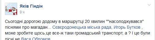 "Водители Буткова ""поют"" про Магадан, фото-1"