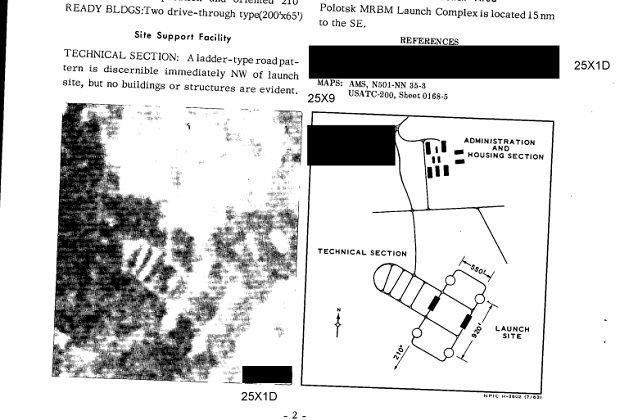 За Полоцком внимательно следила американская разведка: что скрывали архивы ЦРУ, фото-3
