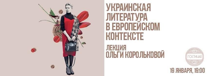 Love-story, детектив и джаз мирового уровня: чем занять себя в Одессе сегодня (АФИША), фото-4