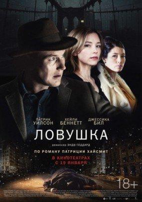 Love-story, детектив и джаз мирового уровня: чем занять себя в Одессе сегодня (АФИША), фото-2