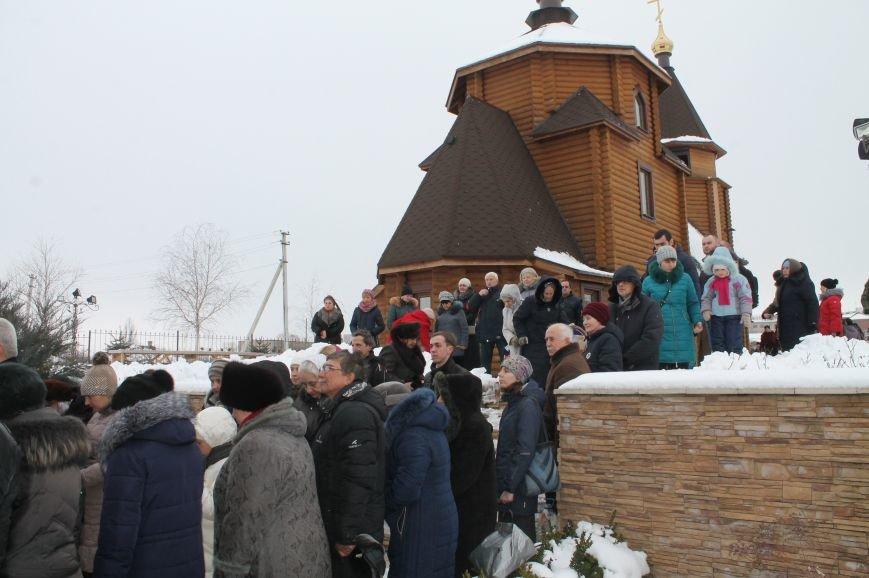 Православные бахмутчане отмечают праздник Крещения Господня, фото-6