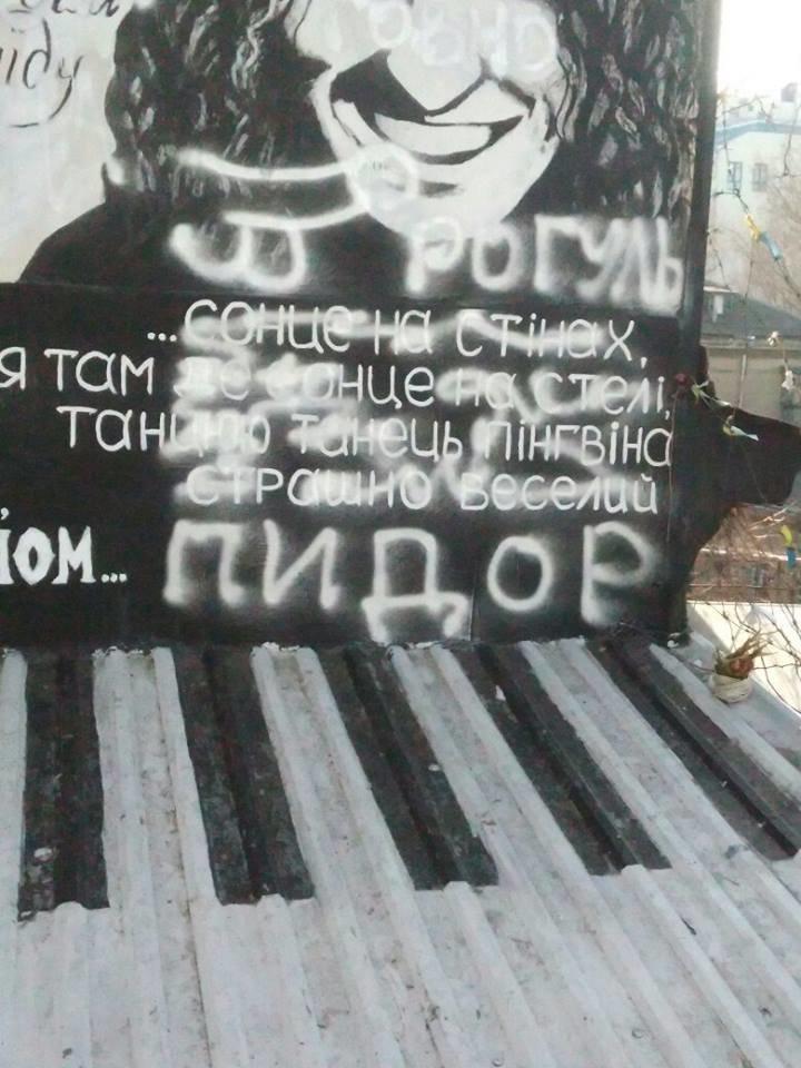 В Одессе напали на нарисованного Скрябина (ФОТО), фото-2