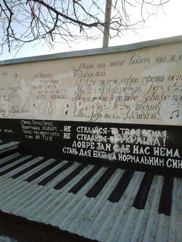 В Одессе напали на нарисованного Скрябина (ФОТО), фото-1