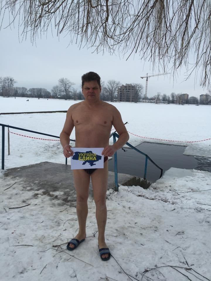 Пиар в проруби: Труханов в белых тапочках и стеснительный патриот (ФОТО), фото-5