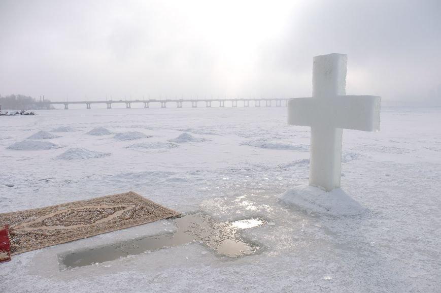 Как днепряне на Крещение в ледяную воду ныряли (ФОТО), фото-3