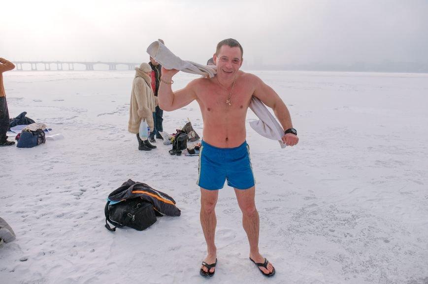 Как днепряне на Крещение в ледяную воду ныряли (ФОТО), фото-5