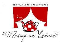 Театральный лоск: 5 постановок, которые стоит посмотреть сегодня в Одессе (АФИША), фото-4
