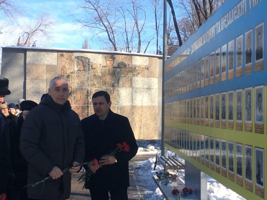 В Кривом Роге чиновники отметили День Соборности Украины (ФОТО), фото-11