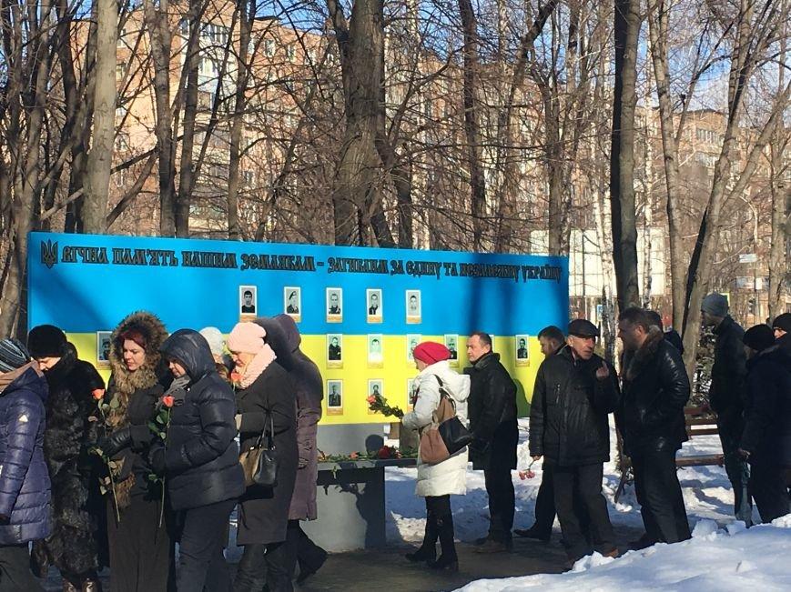 В Кривом Роге чиновники отметили День Соборности Украины (ФОТО), фото-14