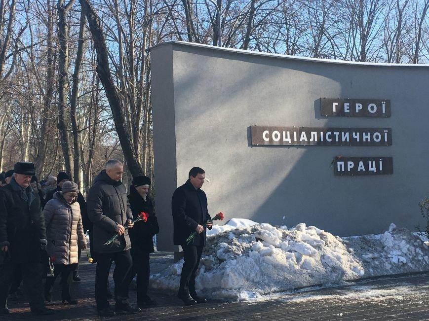В Кривом Роге чиновники отметили День Соборности Украины (ФОТО), фото-8