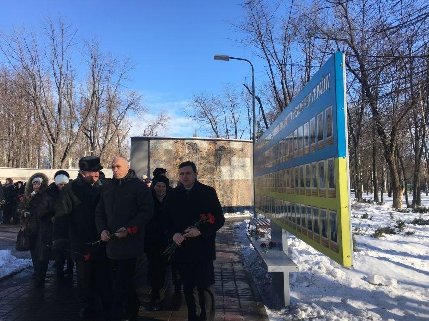 В Кривом Роге чиновники отметили День Соборности Украины (ФОТО), фото-12
