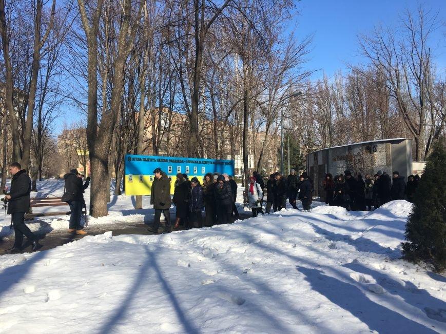 В Кривом Роге чиновники отметили День Соборности Украины (ФОТО), фото-13