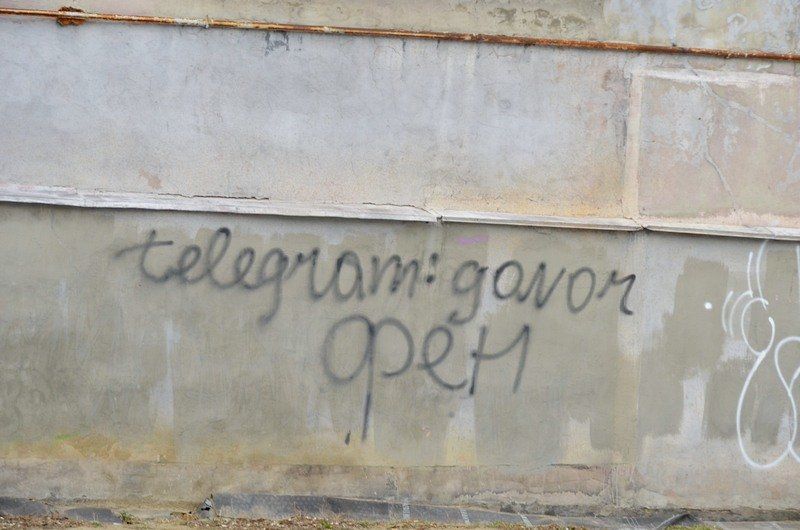 В Одессе уничтожается бульвар Жванецкого (ФОТО), фото-6
