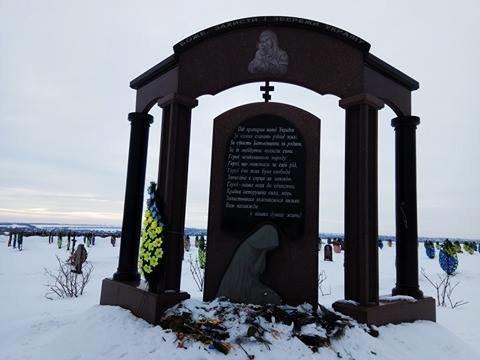 В Днепре почтили память погибших во время «Кровавого января» в Баку, на Евромайдане и в АТО (ФОТОРЕПОРТАЖ), фото-5
