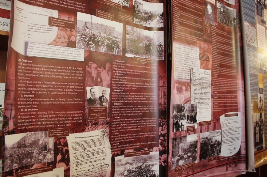 В Бахмуте представили музейную экспозицию «Народная война», фото-9