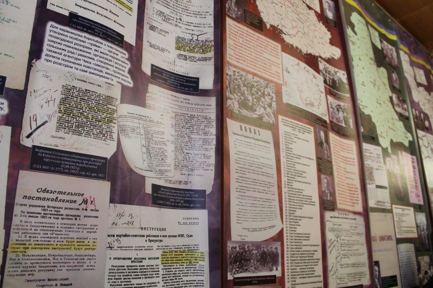 В Бахмуте представили музейную экспозицию «Народная война», фото-1