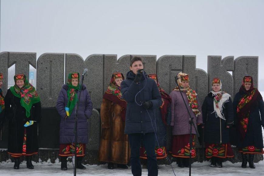 На кордоні Новоград-Волинського та Корецького районів відбувся захід присвячений Дню Соборності України, фото-4