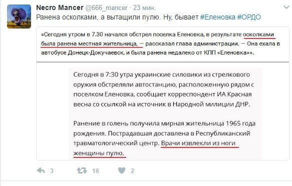 Штаб АТО обвинил боевиков в обстреле автобуса  Донецк-Докучаевск (ФОТО), фото-5