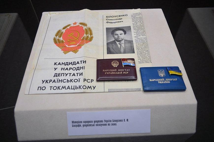 В Запорожском музее открылась выставка о борьбе украинцев за Независимость, - ФОТОРЕПОРТАЖ, фото-10