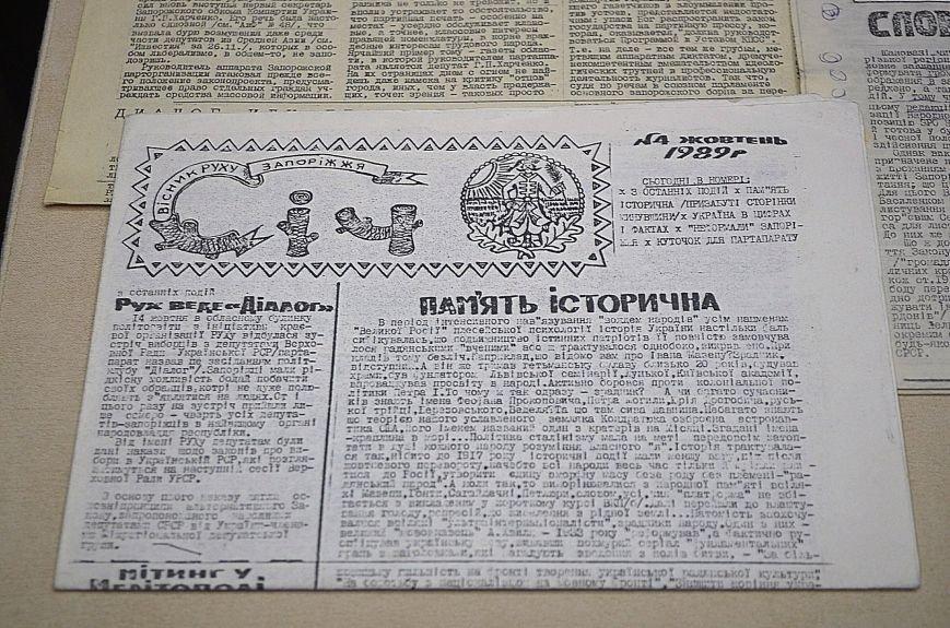В Запорожском музее открылась выставка о борьбе украинцев за Независимость, - ФОТОРЕПОРТАЖ, фото-3