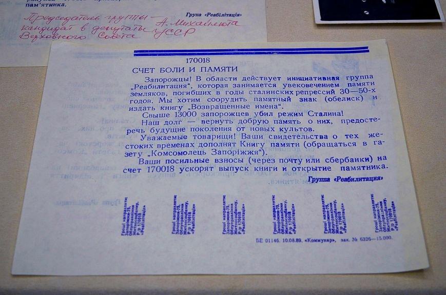 В Запорожском музее открылась выставка о борьбе украинцев за Независимость, - ФОТОРЕПОРТАЖ, фото-15