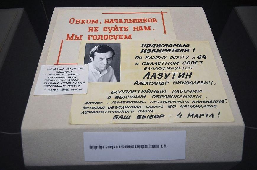 В Запорожском музее открылась выставка о борьбе украинцев за Независимость, - ФОТОРЕПОРТАЖ, фото-7