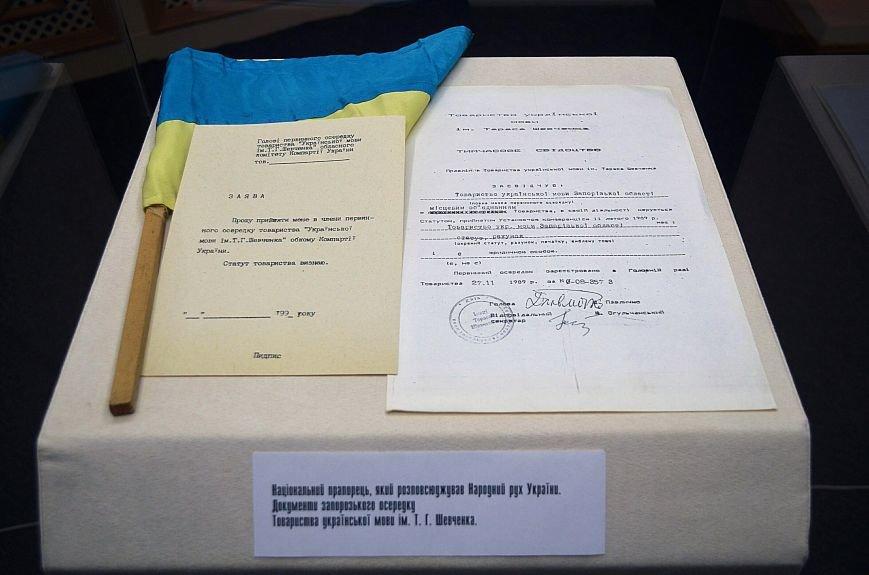 В Запорожском музее открылась выставка о борьбе украинцев за Независимость, - ФОТОРЕПОРТАЖ, фото-18