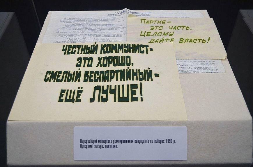 В Запорожском музее открылась выставка о борьбе украинцев за Независимость, - ФОТОРЕПОРТАЖ, фото-1