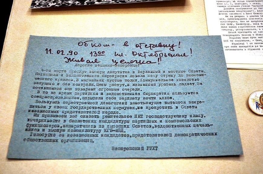 В Запорожском музее открылась выставка о борьбе украинцев за Независимость, - ФОТОРЕПОРТАЖ, фото-9