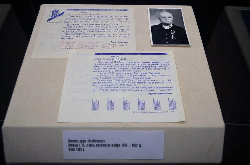 В Запорожском музее открылась выставка о борьбе украинцев за Независимость, - ФОТОРЕПОРТАЖ, фото-2