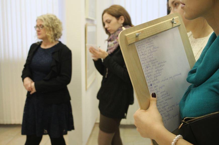 Do you speak english? В Белгороде стартовал проект «Об искусстве по-английски», фото-9