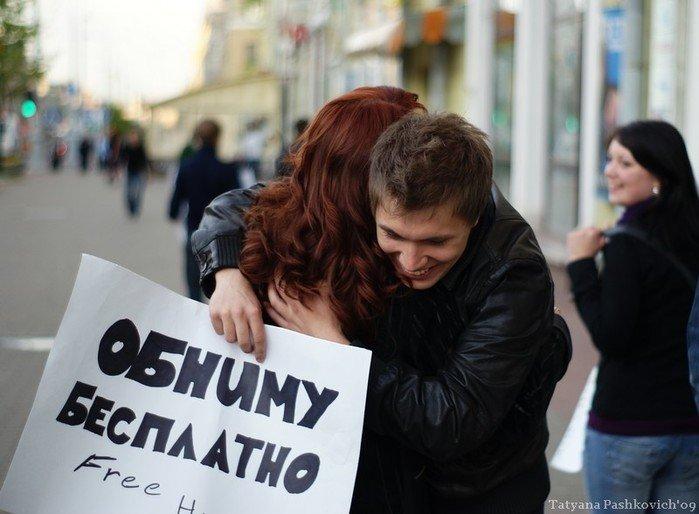 """Сегодня отмечают международный день """"обнимашек"""" (ФОТО), фото-1"""