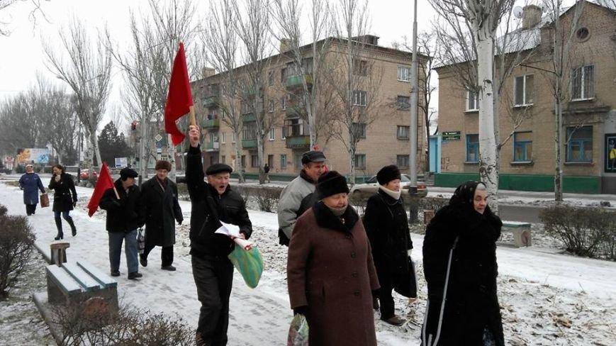 В Мелитополе прошла колонна с портретом Ленина, - ФОТО, фото-3