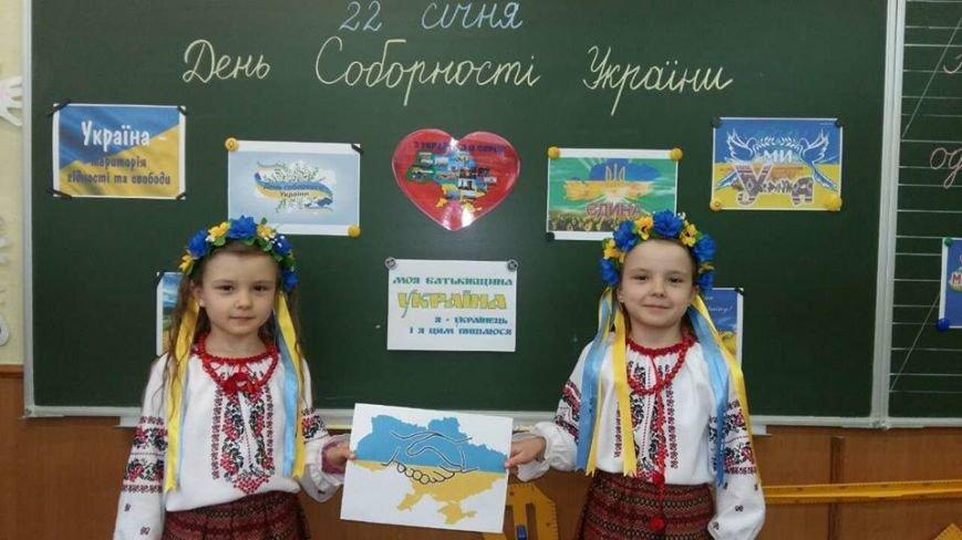 Дітлахи з Броварської ЗОШ № 3 долучилися до святкування Дня Соборності України (Фото), фото-3