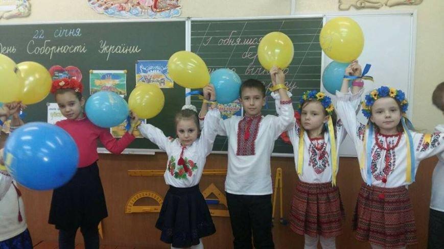 Дітлахи з Броварської ЗОШ № 3 долучилися до святкування Дня Соборності України (Фото), фото-5