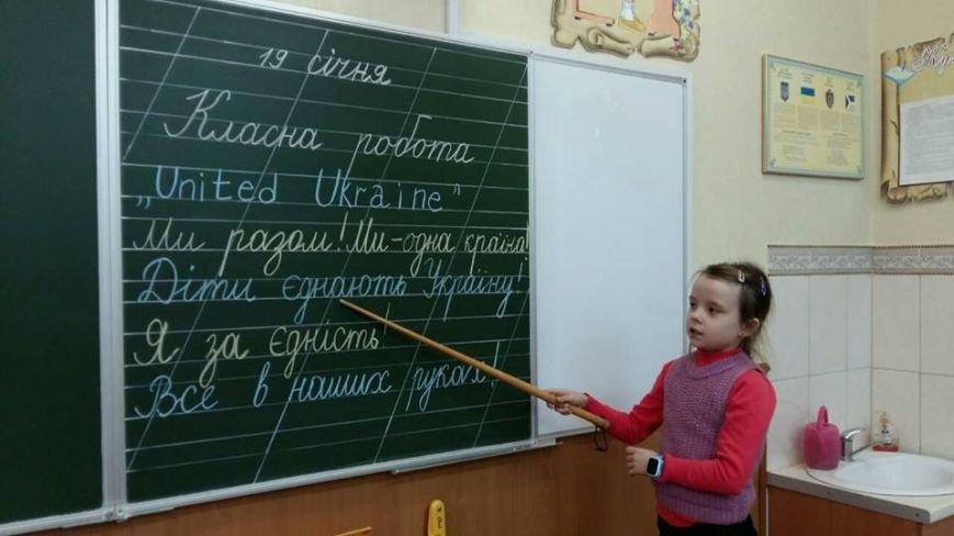 Дітлахи з Броварської ЗОШ № 3 долучилися до святкування Дня Соборності України (Фото), фото-2