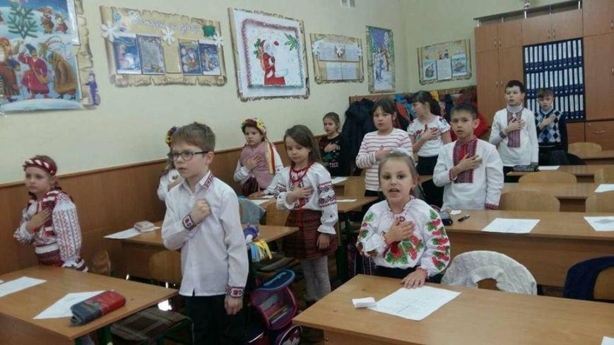 Дітлахи з Броварської ЗОШ № 3 долучилися до святкування Дня Соборності України (Фото), фото-4