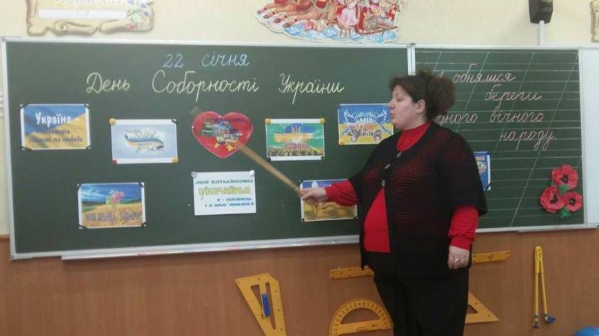 Дітлахи з Броварської ЗОШ № 3 долучилися до святкування Дня Соборності України (Фото), фото-1