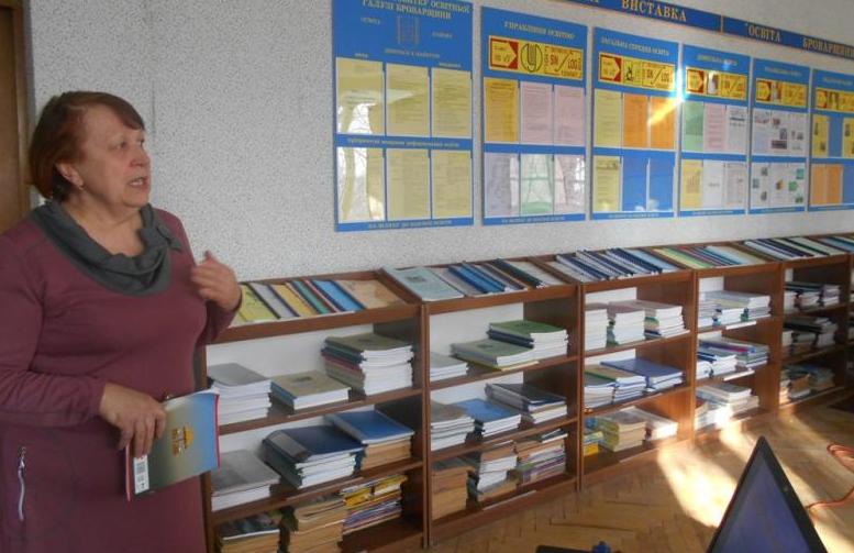 Бібліотекарі Броварщини взяли участь у конкурсі «Шкільна бібліотека - 2017», фото-2