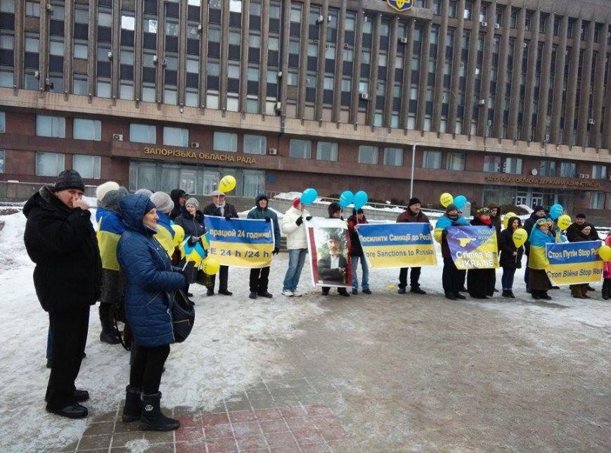 """Запорожские активисты вышли на акцию """"Стоп Путин"""", - ФОТО, фото-1"""