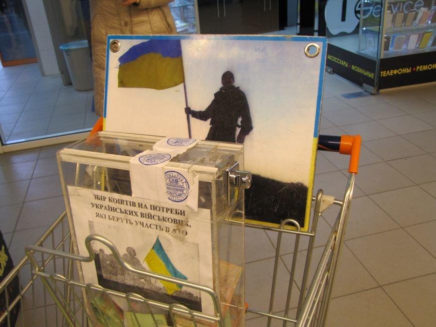 Мелитопольские волонтеры собирают деньги для военных, фото-1
