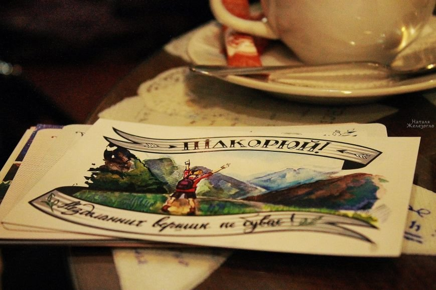 Проект «Just So»: одесские открытки с шармом покоряют мир (ФОТО), фото-2