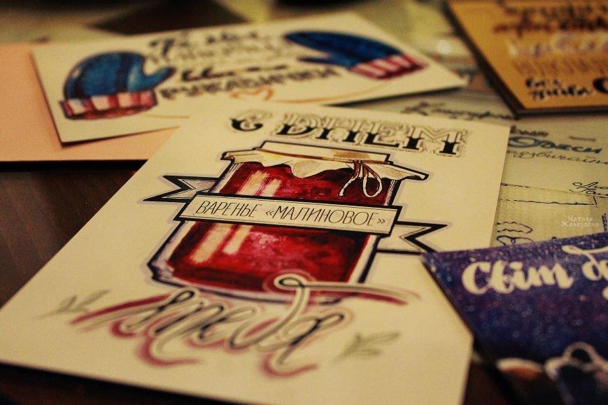Проект «Just So»: одесские открытки с шармом покоряют мир (ФОТО), фото-6