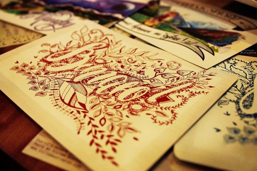 Проект «Just So»: одесские открытки с шармом покоряют мир (ФОТО), фото-4