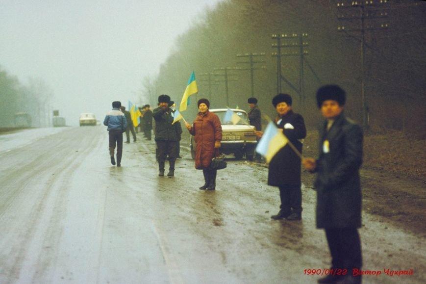 Ланцюг Злуки у 1990: як це було (ФОТО), фото-7