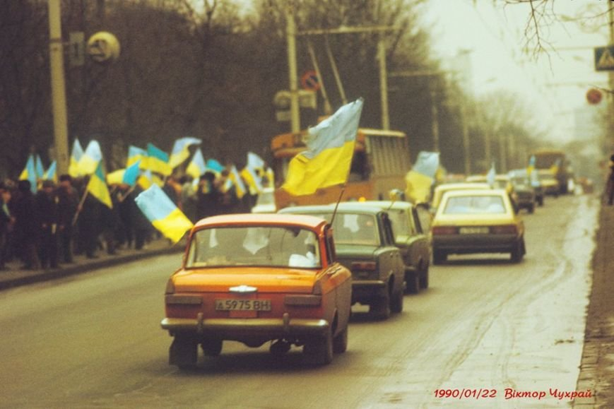 Ланцюг Злуки у 1990: як це було (ФОТО), фото-2