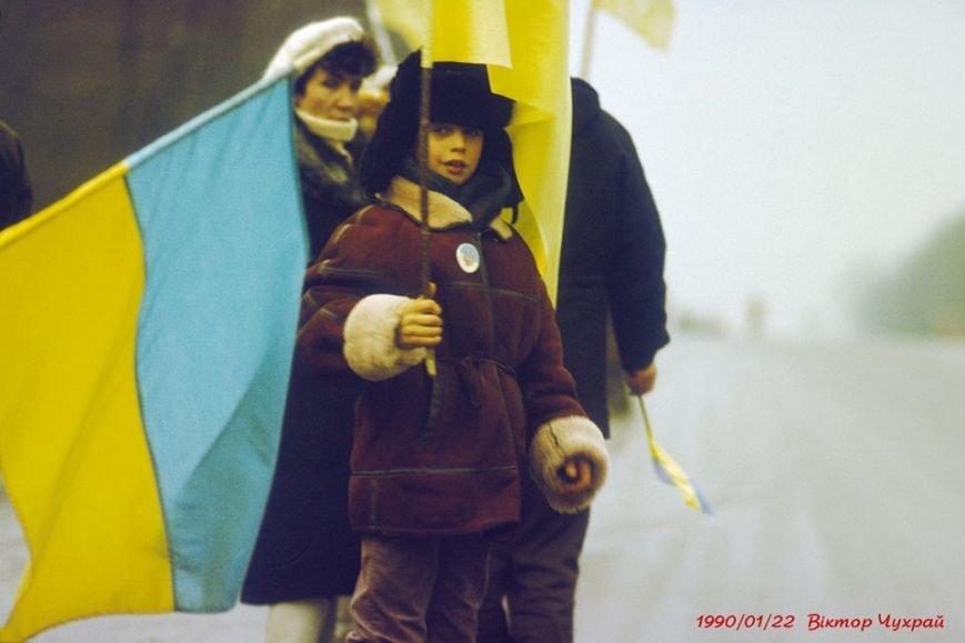 Ланцюг Злуки у 1990: як це було (ФОТО), фото-1